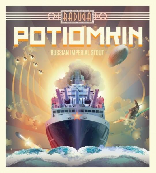 POTIOMKIN2