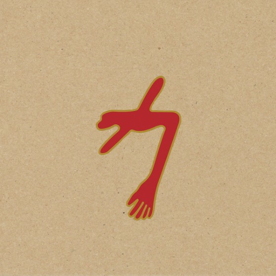 swans-the-glowing-man